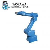 安川EPX2050-(Lemma型)喷涂机器人