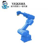 安川EPX2050机器人
