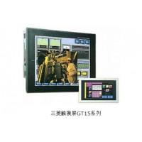 三菱触摸屏GT15系列 GT1595-XTBA 15英寸