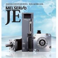 三菱伺服驱动器 MR-JE-10A+伺服电机 HF-KN13J-S100