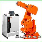 ABB机器人备件(中国)服务商