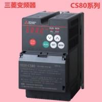 三菱经济小型变频器FRCS84-050-60 三相380V 2.2KW