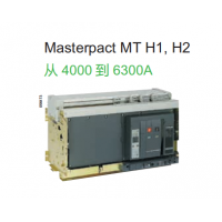 施耐德MT框架断路器MT10 N1 3P D/O  抽屉式安装