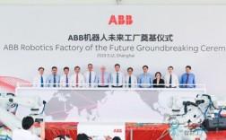 震惊ABB将在上海康桥建造新工厂,预计2021年初投入运营