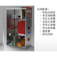 西驰电气CMV系列高压固态软起动装置 覆铝锌板结构设计 欢迎咨询