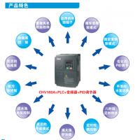 英威腾变频器 CHV160A-5R5-4  380V  5.5KW  质保18个月