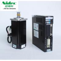 日本尼得科三协伺服电机 MM500N2LN07(中惯性)50W 适配驱动器:DA2YZ22